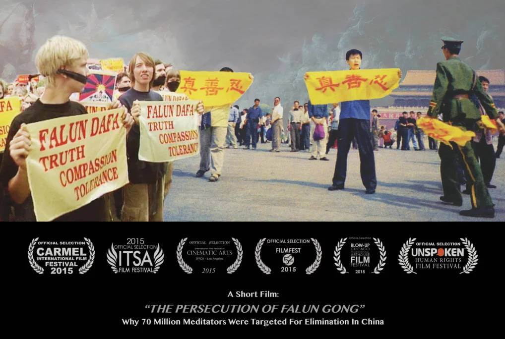 The Persecution Of Falun Gong