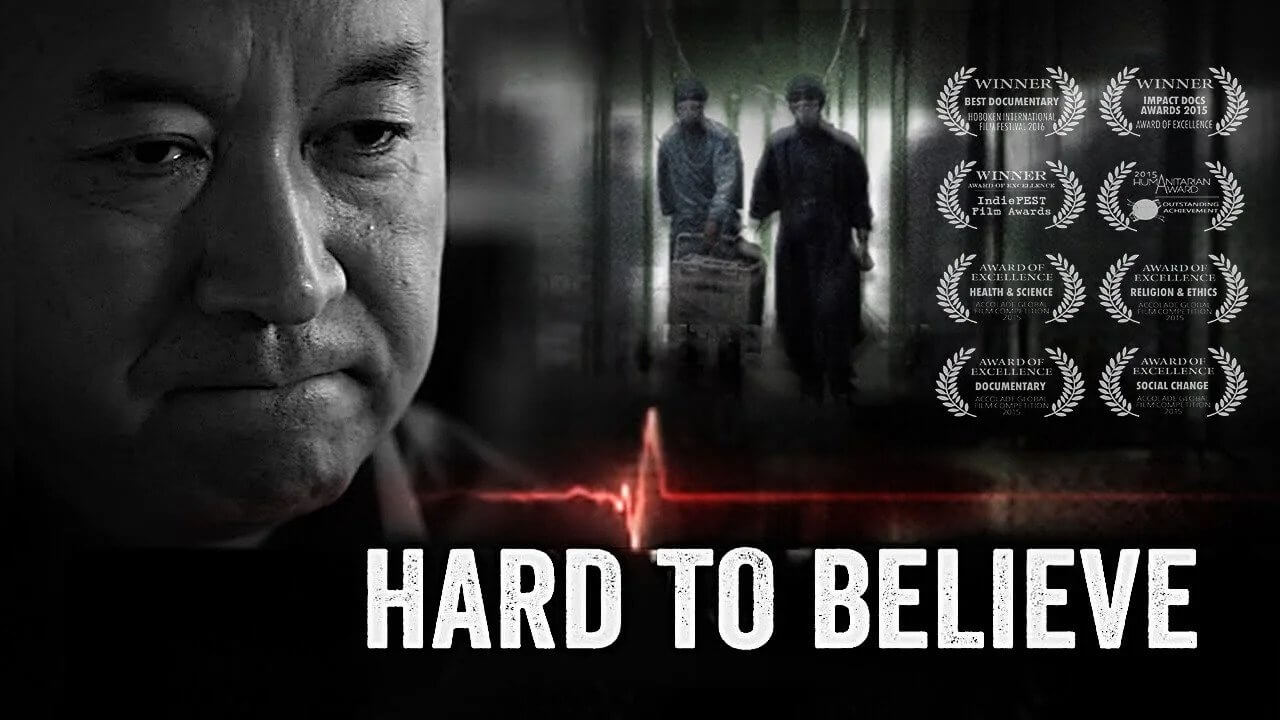 PBS – Hard To Believe