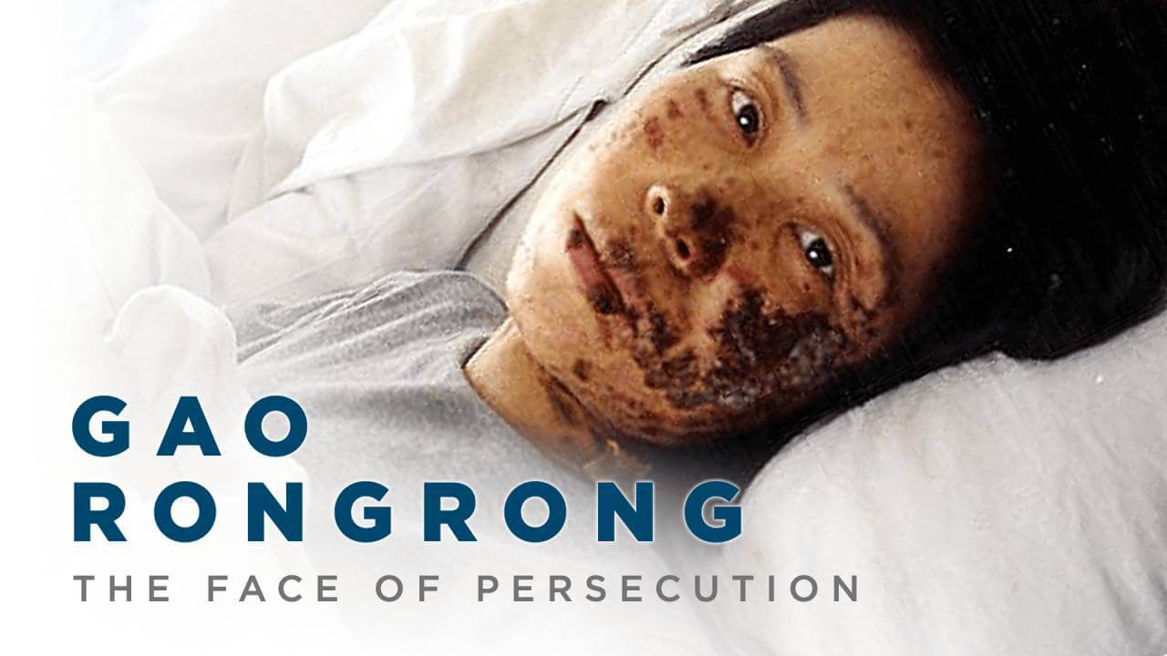 Gao Rongrong, The Face Of Persecution